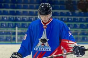 Брянских хоккеистов разгромили в Белгороде