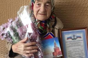 Президент Владимир Путин поздравил брянскую долгожительницу с 90-летием