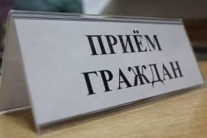 Следователи выслушают жалобы брянцев