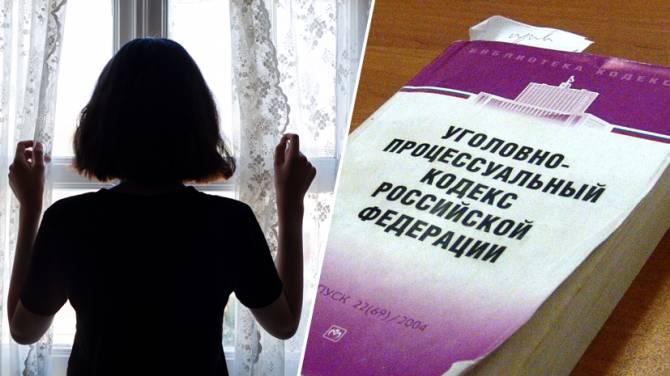 В Брянске приемный родитель лишил сироту двух квартир