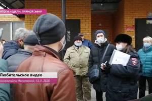 В Брянске дом на Станке Димитрова взбунтовался против УК «Единство»