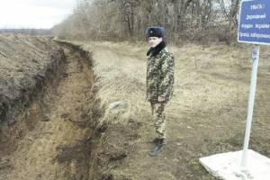На границе с Брянщиной украинцы начали копать противотанковые рвы