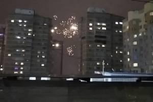 Брянцы приветствуют 2021 год фейерверками