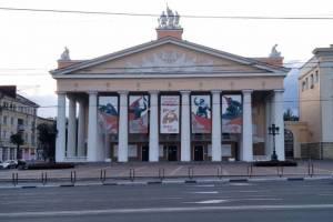 Брянский театр драмы откроется 18 сентября