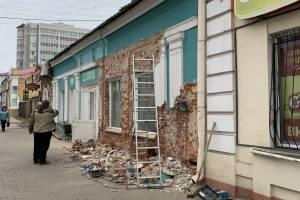 Минус один исторический фасад