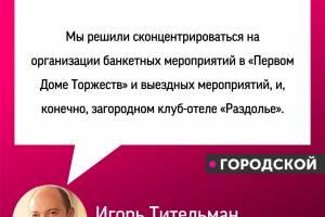 В Брянске закрылось кафе «Раздолье» на лестнице к Набережной