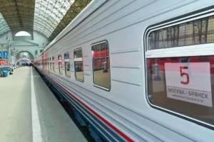 Мэр Москвы призвал брянцев воздержаться от поездок в столицу