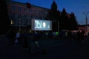 Новозыбковцам бесплатно покажут кино на центральной площади и в кинотеатре