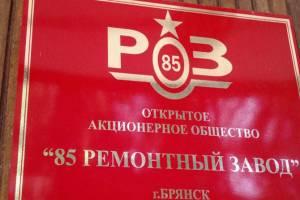 На месте концлагеря «Дулаг-142» в Брянске создадут мемориал