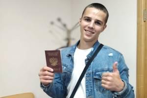 Выброшенный в мусор паспорт брянца вернули владельцу