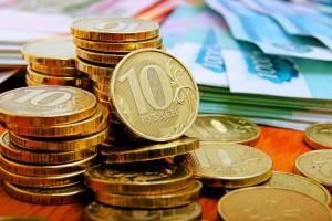 С начала года брянцы заплатили более 42 млрд налогов в бюджет страны