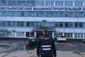 В долгах по зарплате на Новозыбковском машзаводе разберется СК