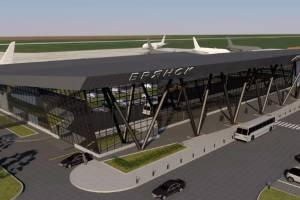 Появились дизайнерские проекты нового терминала брянского аэропорта