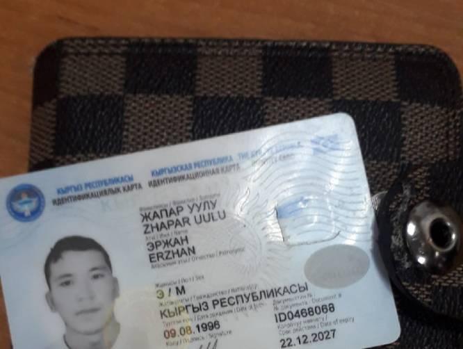 В Новозыбкове иностранцу вернули утерянный кошелек с документами