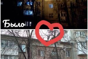 В Брянске коммунальщики закружили голову фонарю на улице Горького