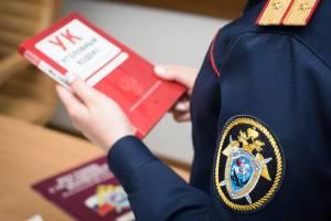 В Новозыбкове 18-летняя девушка попыталась убить родного дедушку