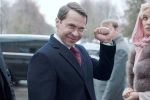 В Новозыбкове ищут кандидата на пост замглавы администрации