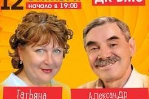 Брянцев пригласили на комедию «Женихи»