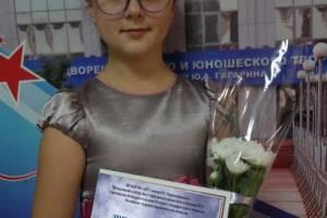 Дочь брянского росгвардейца победила в международном конкурсе «Погода для всех»