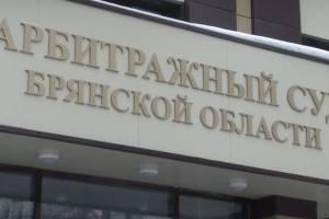 В Злынке владельца аптеки оштрафовали за отсутствие лекарства