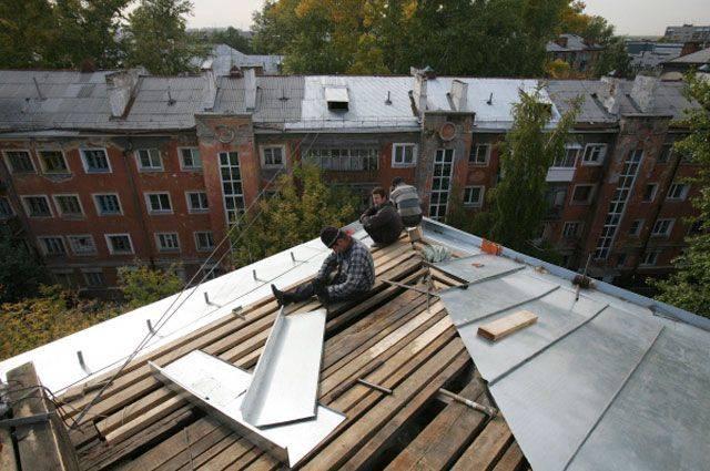 В Брянске предложили исключить из программы капремонта дома с малым количеством квартир