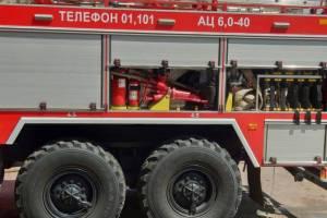 В Брянской области за сутки произошло четыре пожара