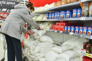 В Брянской области цена на продукты выросла на 16,3%