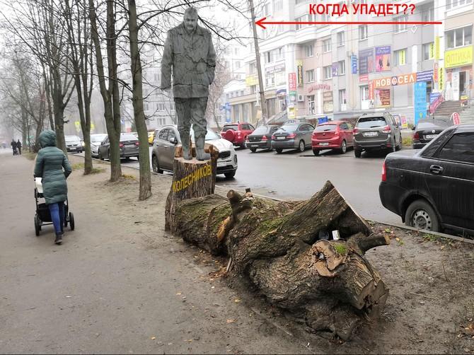 В Брянске главе Советского района Колесникову предложили установить памятник