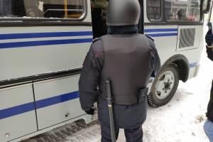 В Брянске за призыв к митингу задержали 24-летнюю девушку