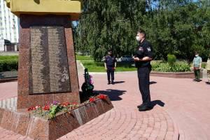 В Брянске отметили День ветеранов боевых действий