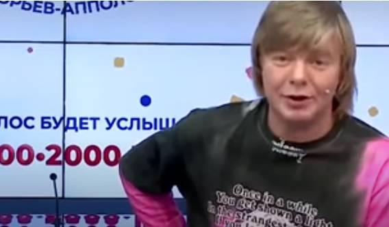 Брянская школьница спросила о личном Рыжего из «Иванушек»
