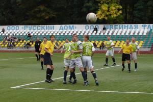 В Брянской области за 2 года отремонтируют 10 стадионов