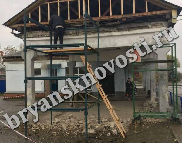В Новозыбкове начался ремонт автовокзала