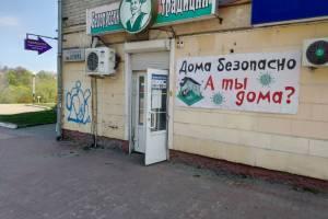 «А я нет!»: Гуляющие брянцы ответили на вопрос о самоизоляции