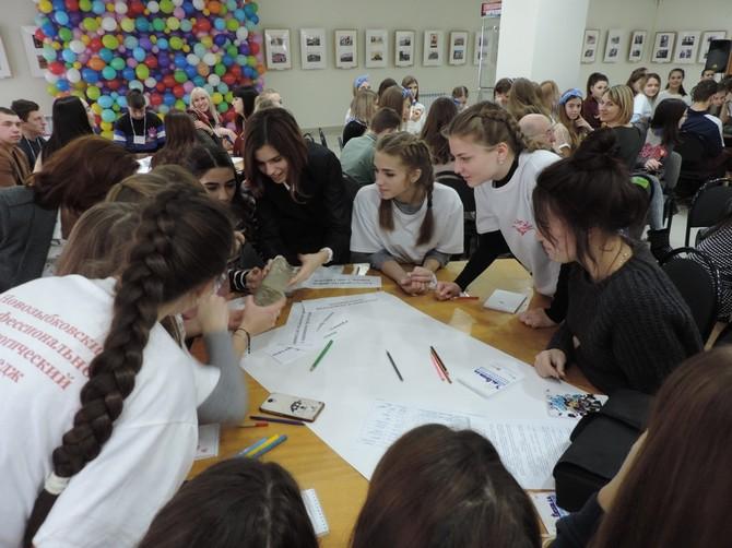 В Новозыбкове пройдет волонтерский форум