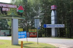 За неделю на брянском участке границы с Белоруссией задержали 130 нарушителей