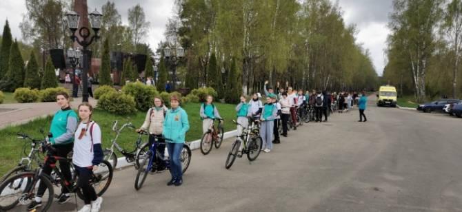 В Клинцах состоялся велопробег ко Дню Победы
