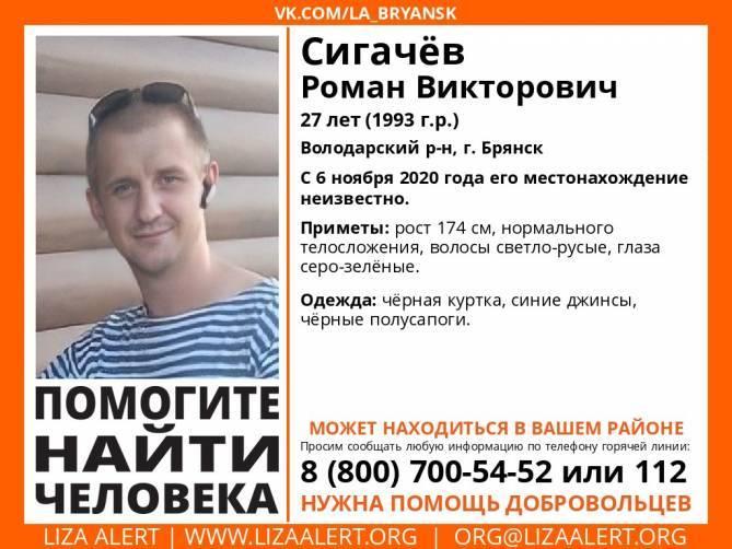 В Брянске нашли мертвым 27-летнего  Романа Сигачева