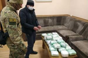 В Брянске сотрудники ФСБ задержали наркоторговца из Украины