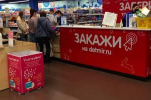 В Брянске наказали за отсутствие маски аптекаря и двух работников ателье