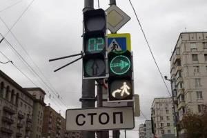В Брянске установили светофоры с дополнительной секцией