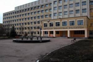В Брянске построят хирургический корпус детской облбольницы за 2 млрд рублей