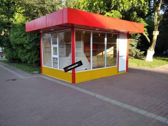 В Брянске в скандальном газетном киоске нашли алкоголь