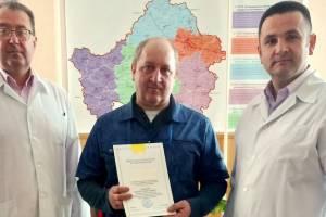 Брянского фельдшера наградили Почётной грамотой Минздрава РФ