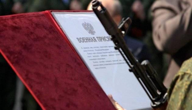 На Брянщине 500 мотострелков накануне Нового года приняли присягу