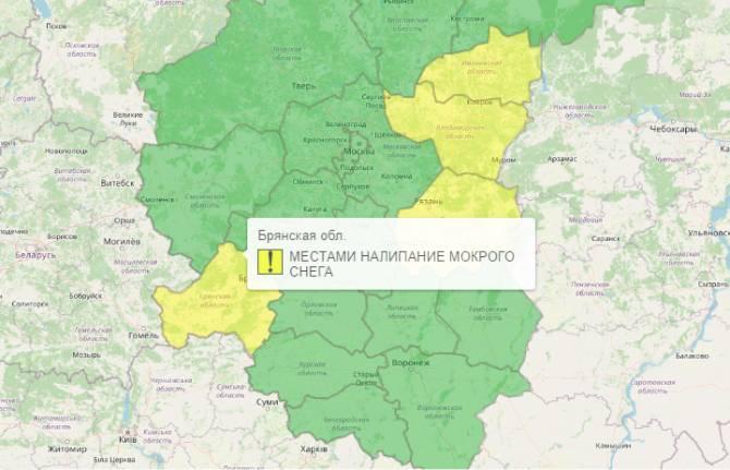 В ночь на воскресенье на Брянщине объявили желтый уровень опасности