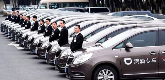Брянские таксисты заинтересовались китайским агрегатором Didi