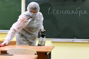 Брянщина из-за прививок от COVID-19 рискует остаться без учителей