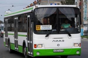 В Брянске добавят вечерние автобусы № 23к
