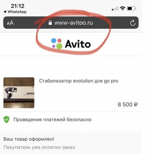 Брянец предупредил земляков о новой схеме интернет-аферистов